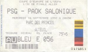 9293_PSG_PAOKSalonique_ticket