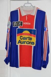 Maillot domicile Coupe de France (collection MaillotsPSG)