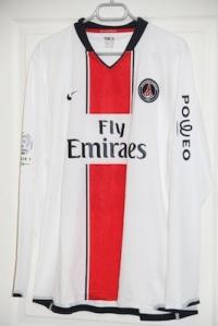Troisième maillot 2008-09, porté lors de ce match par Sylvain Armand (collection MaillotsPSG)