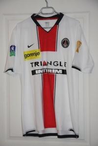 Maillot extérieur 2007-08, version Coupe de la Ligue (collection MaillotsPSG)
