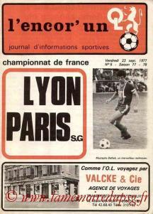 7778_Lyon_PSG_programmeLMDP