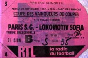 8283_PSG_LokomotivSofia_ticket