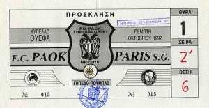 9293_PAOKSalonique_PSG_billet