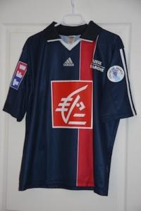 Maillot domicile Coupe de France 2005-06 (collection MaillotsPSG)