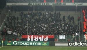Les parisiens présent à Saint-Etienne (Mouvement Ultra)