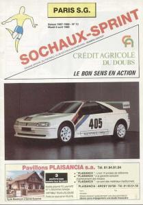 8788_Sochaux_PSG_CdF_programmeLMDP