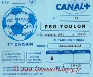 psg toulon 2 3 05 10 91 division 1 91 92 archives paris football. Black Bedroom Furniture Sets. Home Design Ideas