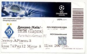 1213_DynamoKiev_PSG_ticket