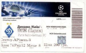 1213_DynamoKiev_PSG_ticket