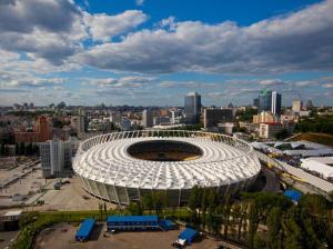 Le Stade Olympique de Kiev