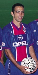 Maillot domicile 95-96 utilisé lors des matchs amicaux