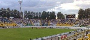Le stade Ukrayina