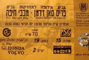 9899_Haifa_PSG_billet