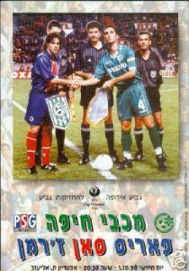 9899_Haifa_PSG_programme