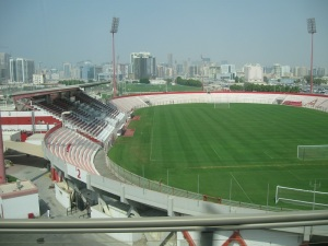 Le stade Al-Rashid