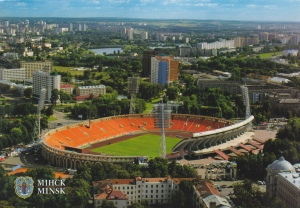 Le Stade Dynamo